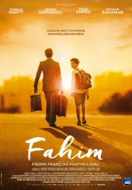ФАХИМ - 2D